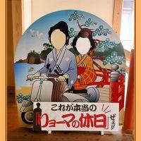 Solitary Journey [1670] 秋の四国車旅♪四国の西半分を走り回ってきました。<遊子水荷浦の段畑・四国カルストなど>愛媛県・高知県