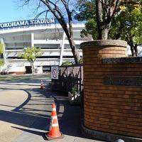 横浜公園の散策