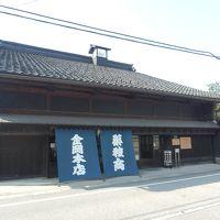 回顧録 2013年11月3連休 富山石川の旅(1) 富山市周辺