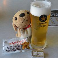 【ビール工場見学】自然いっぱい、北海道のサッポロビール!かわいいお姉さんが泡を作ってくれたワン!
