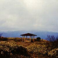 養老の滝から養老山地を回遊