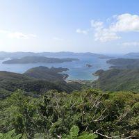 初めての奄美大島はよかった(No.2 ホノホシ海岸と高知山展望所)