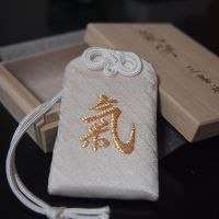 三峯神社白い気守りと秩父三社を巡る旅【4】二日目・雨の神社散策