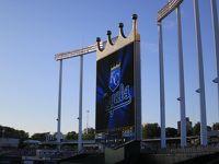 2015カンザスシティMLS&MLB観戦の旅(その2・MLBカンザスシティ・ロイヤルズ編)