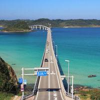 角島の絶景をこの目で見たくて日帰りで山口へ(その2、レンタカーで日本海側を走って角島大橋へ)