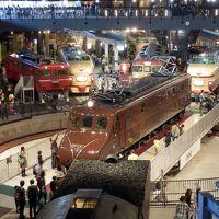 2015シルバーウィーク旅行�� 憧れのグランクラスでゆく鉄道博物館!