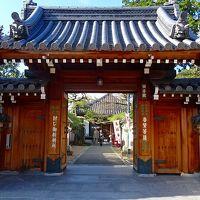 西国二十四番札所 中山寺の参拝