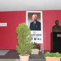 韮崎の大村美術館を見学して来ました