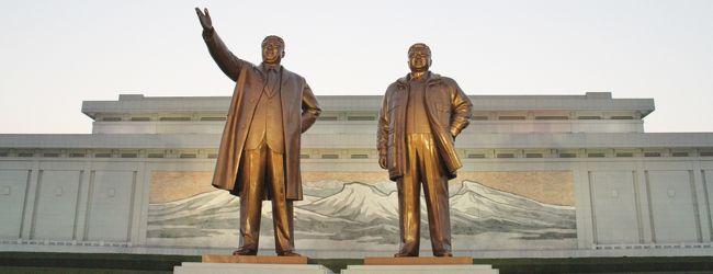 47. 北朝鮮潜入一週間 Day1 & 2  「行...