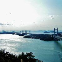 瀬戸大橋の島と倉敷の廃線跡と源平史跡・2日目