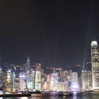 2年ぶりのアジア旅行は初めての香港 Part7(3日目 vol.3 「シンフォニー・オブ・ライツ」をはじめとする香港のイルミネーションを堪能)