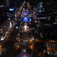 2015 冬の札幌散歩 前編 〜 イルミネーションと温泉と 〜