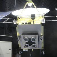 JAXA(国立研究開発法人宇宙航空研究開発機構)見学」_No776