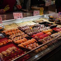 下関プチ散歩〜唐戸市場が楽しくて美味しい〜