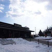 冬の平泉&盛岡を女一人旅☆