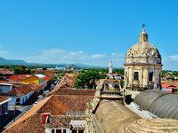 北中南米12か国を巡る弾丸旅行09〜米国の干渉に翻弄されたニカラグアの観光都市、グラナダ