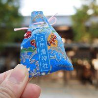 初めての鳥取&島根の旅【14】三日目・玉作湯神社と玉造温泉