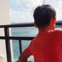 こさまと行くグアム(7歳5か月編)5〜6日目