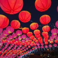 初めての台湾 女ひとり旅 2日目(桃園ランタンフェスティバル)