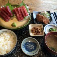 みさきまぐろきっぷ&三浦半島の名湯と昭和酒場ツアー