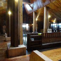 日本一の酸性温泉