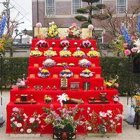 スプリングジャパンで行く2泊3日の長崎&佐賀旅行 � ◇佐賀城下ひな祭りを見て、関東へ◇
