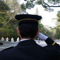 名古屋経由の伊勢神宮④2日目のはじまりは内宮へ。ラッキーなことに春季皇霊祭遙拝を拝見する。