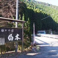 何もしない贅沢 温泉と熊本旅 1