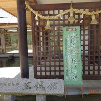 松陰先生の色濃い古都『萩』、金子みすゞ「こだまでしょうか?」の『仙崎』を巡る2016年春の山陰日帰りShort Trip第2弾