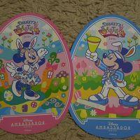2016年 3月 ディズニーリゾート 入場制限が掛かっても めっちゃ堪能 大阪人 アンバサダホテル編の巻