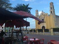 2016年3月春分 ククルカン降臨を拝みにメキシコへ(その1:メリダ街歩き)
