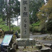 比叡山延暦寺にお参りした