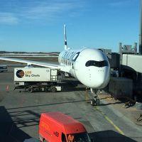 フィンエアー ビジネスクラス 搭乗記 ヘルシンキ→北京 A350に乗れるはずが・・
