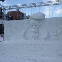 北海道2泊3日の旅【後編】‐札幌で雪まつりをみる