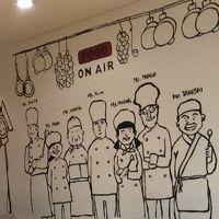 バンコク・GW姉妹旅・出発日