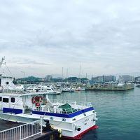 【Jリーグ観戦旅】アビスパ福岡戦&能古島へのプチトリップ