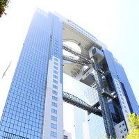 地上170m梅田スカイビルで空中散歩