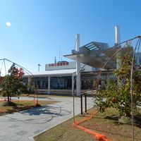 出発〜いわて花巻空港(by JAL)◆2015年11月/岩手県の紅葉&滝めぐりの旅≪その1≫