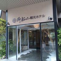 2016 桜旅 佐賀 武雄温泉 御船山観光ホテルに泊まる  2日目