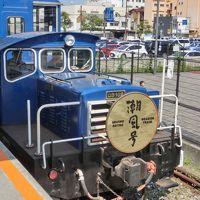 散歩して観光名所を訪れようシリーズ Part3 九州鉄道記念館&レトロライン「潮風号」編