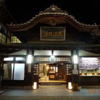小倉松山フェリーで松山へ �道後温泉と松山市内観光
