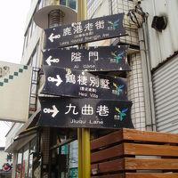 2015年10月☆12回目の台湾(日月潭・台中)4日目