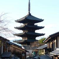 関西満喫の旅〜グルメ&観光名所を満喫♪�