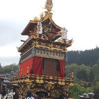 ひさしぶりの食べ歩き飛騨高山