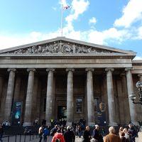 2016GW ヨーロッパ旅行初日 〜ロンドン市内・大英博物館〜