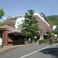 日本ウイスキー発祥の地へ