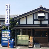 富松うなぎ屋 黒田本店, ランチ