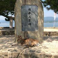 GWは愛媛・広島へ 03:松山(愛媛)からフェリーに乗って宮島へ