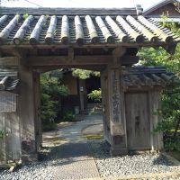 2016 九州応援旅  佐賀  水野旅館に泊まる  1日目