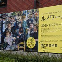 2016.5 ポンペイの壁画展とルノワール展